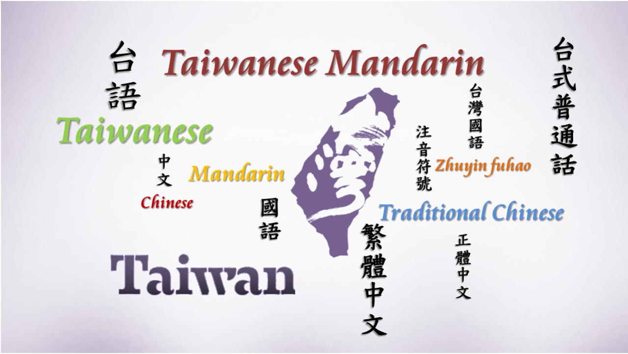 Important Things You Must Know About Taiwanese Mandarin