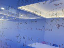 LTL classroom whiteboard