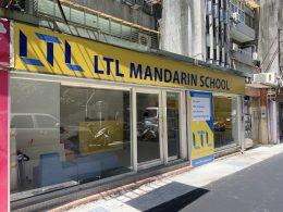 LTL Mandarin School Taiwan entrance