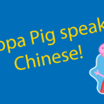 Peppa Pig in Chinese 🐷 Learn Chinese with Cartoons Thumbnail