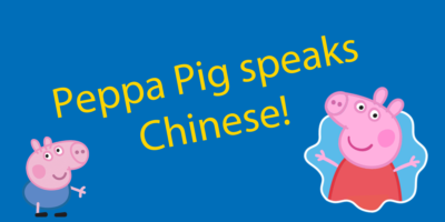 Peppa Pig in Chinese 🐷 Learn Chinese with Cartoons