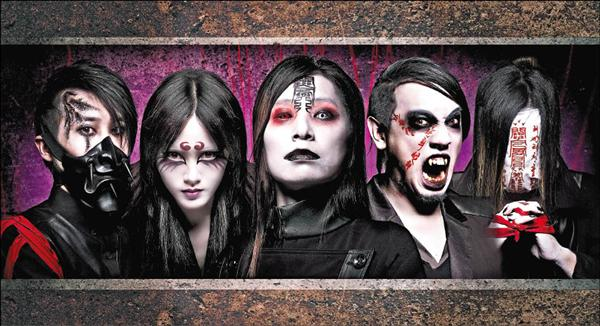 Chthonic - Taiwanese Black Metal Band