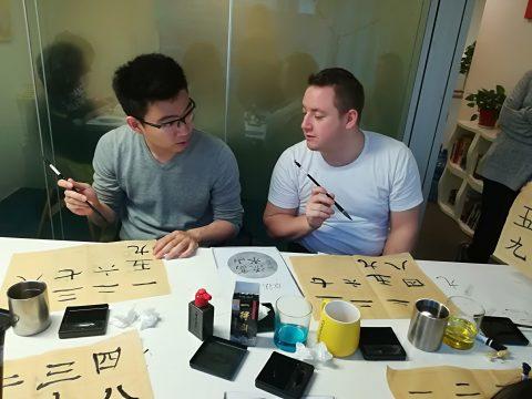 Calligraphy Lesson at LTL