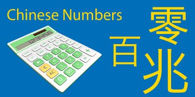 Chinese Numbers | The Ultimate Guide (PLUS Free Quiz Inside)
