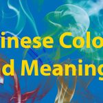 22 Chinese Colors And Meanings | PLUS Free Quiz Thumbnail