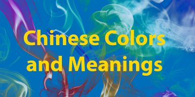 22 Chinese Colors And Meanings – Discover Now