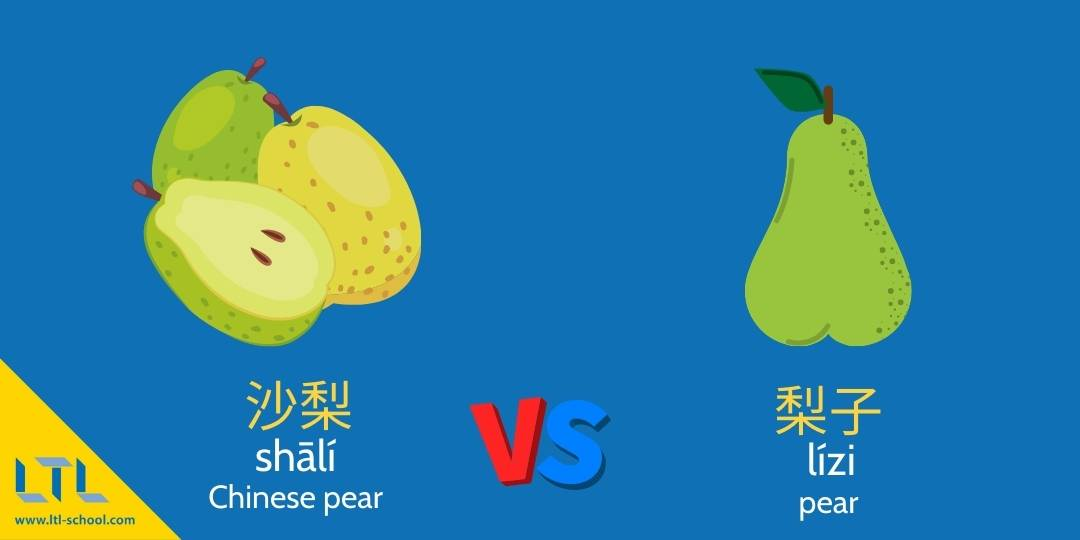 Chinese pear vs pear east meets west