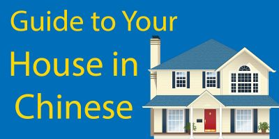 Rooms at Home – A Complete Guide to Your House in Chinese