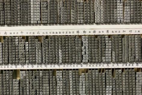 Ri Xing Foundry