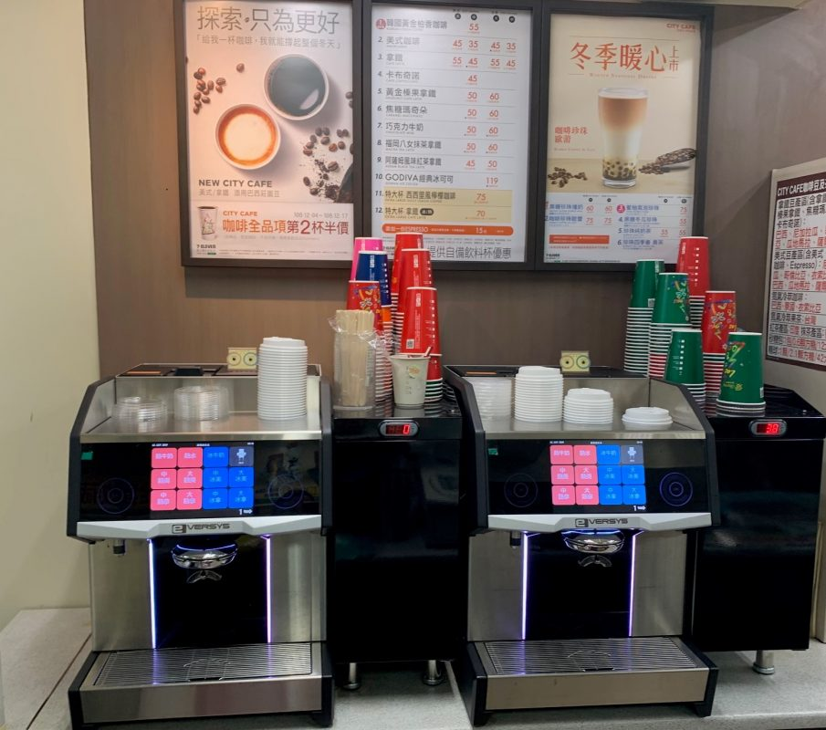 7-Eleven is also a coffee shop