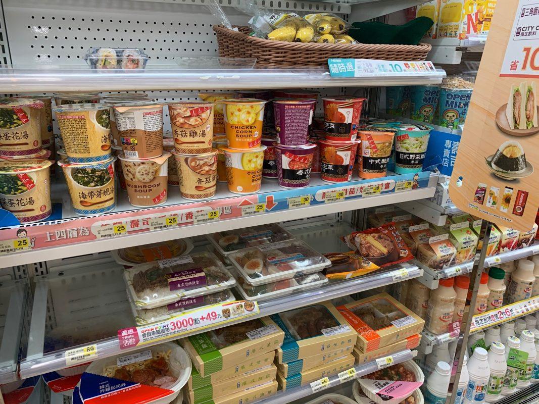 Taiwan 7-Eleven sells a huge range of fresh food