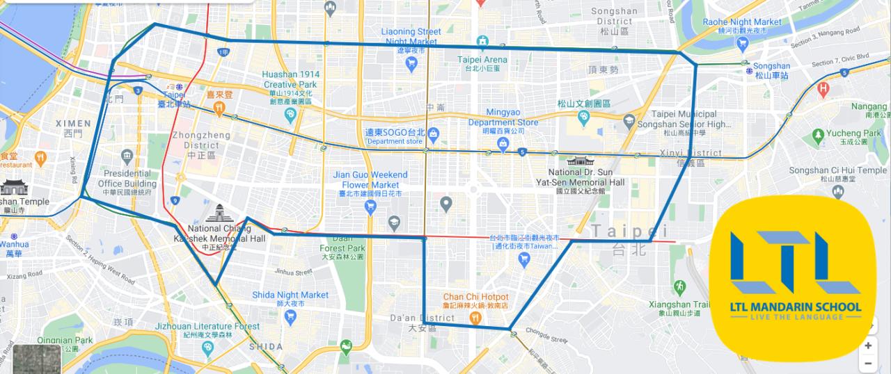 LTL Taiwan - Local Teachers Transportation Limits