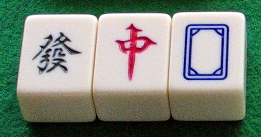 Chinese characters on mahjong dragon tiles