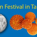 Celebrating Moon Festival in Taiwan - A Complete Guide : Part 1 Thumbnail