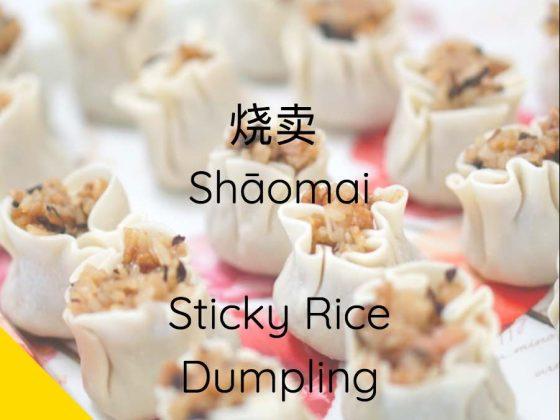 Learn Chinese - Shanghai Dumplings