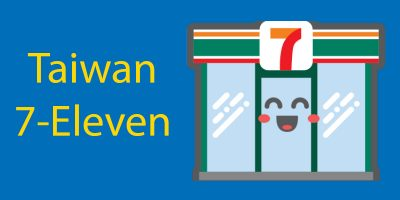Taiwan 7-Eleven: Your Insider's Guide + Things You Never Knew