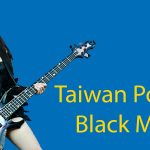 Chthonic – Taiwan Political Black Metal Thumbnail