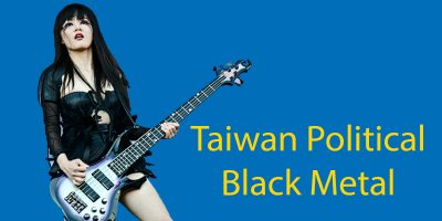 Chthonic – Taiwan Political Black Metal
