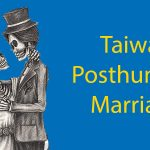 Taiwan Posthumous Marriage - What is it? Thumbnail