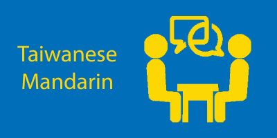 Things You Have To Know About Taiwanese Mandarin