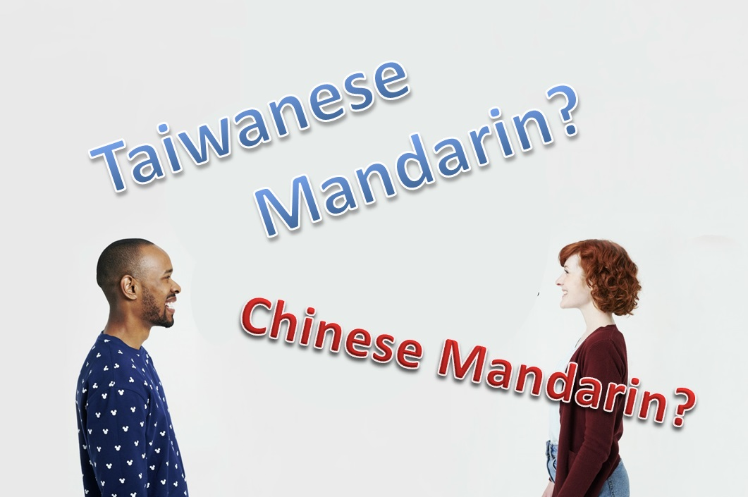 What's the difference between Taiwanese Mandarin and Chinese Mandarin?