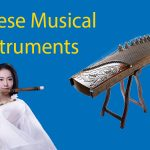 5 Traditional Chinese Musical Instruments You Should Know + More Thumbnail