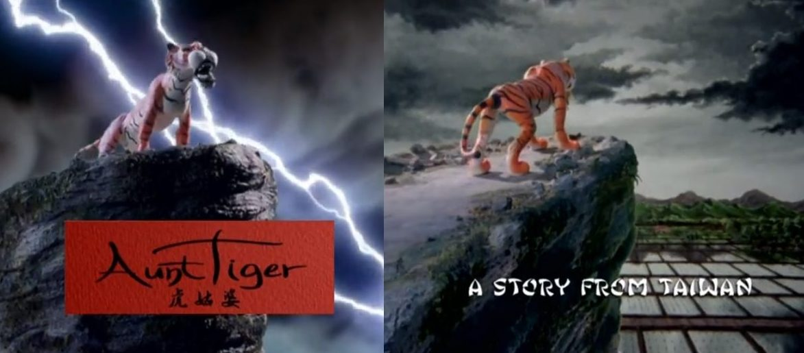 aunt tiger