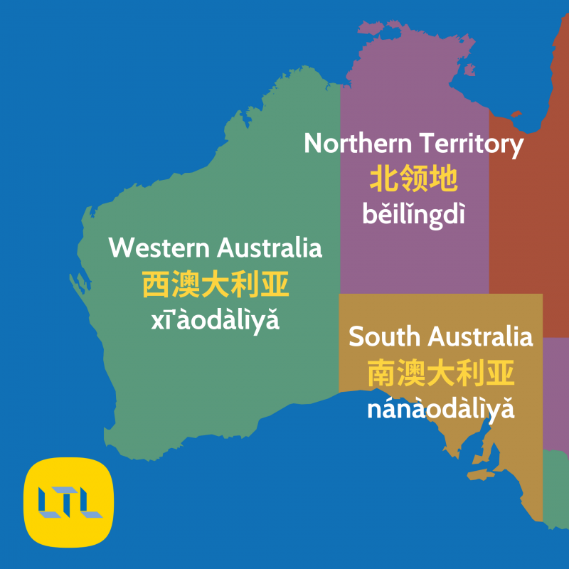 Places and Countries in Chinese - Australia