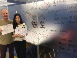 Chinese Classes in Taiwan
