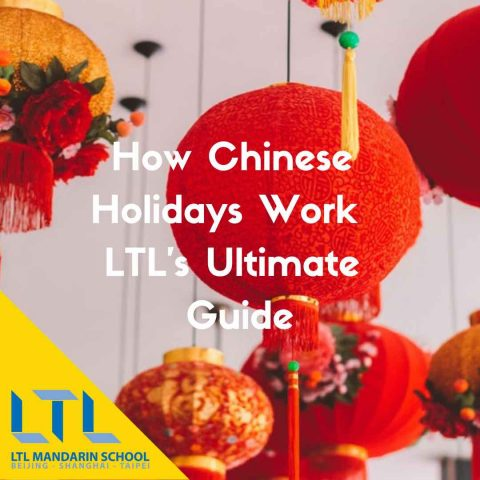FIND OUT FIRST - When are the Chinese Holidays?