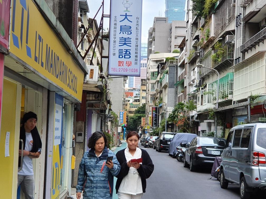 Front of LTL Taipei