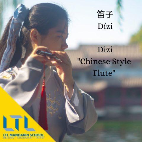chinese musical instruments dizi