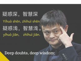Chinese Quotes to Know