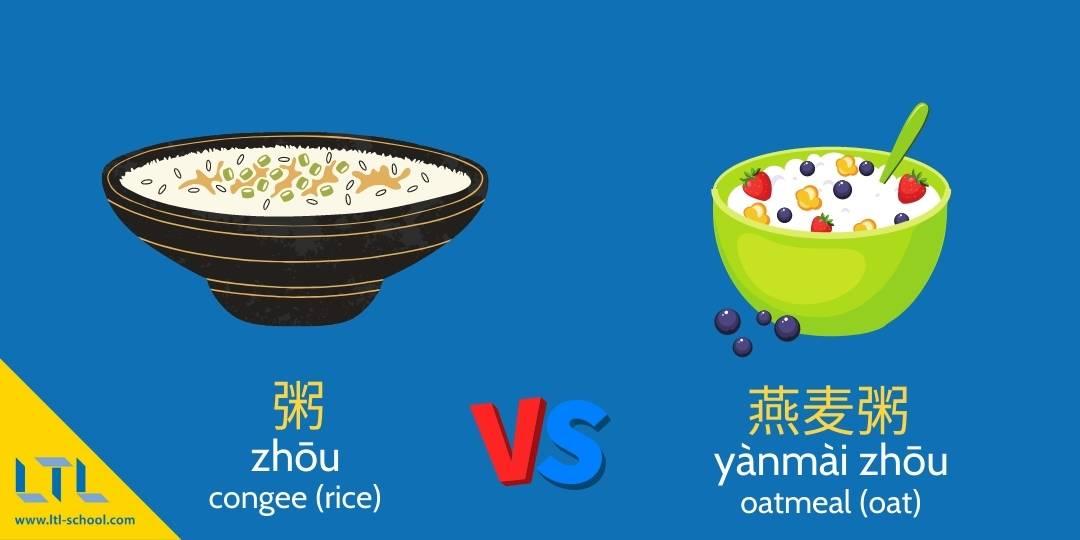 congee vs oatmeal east meets west
