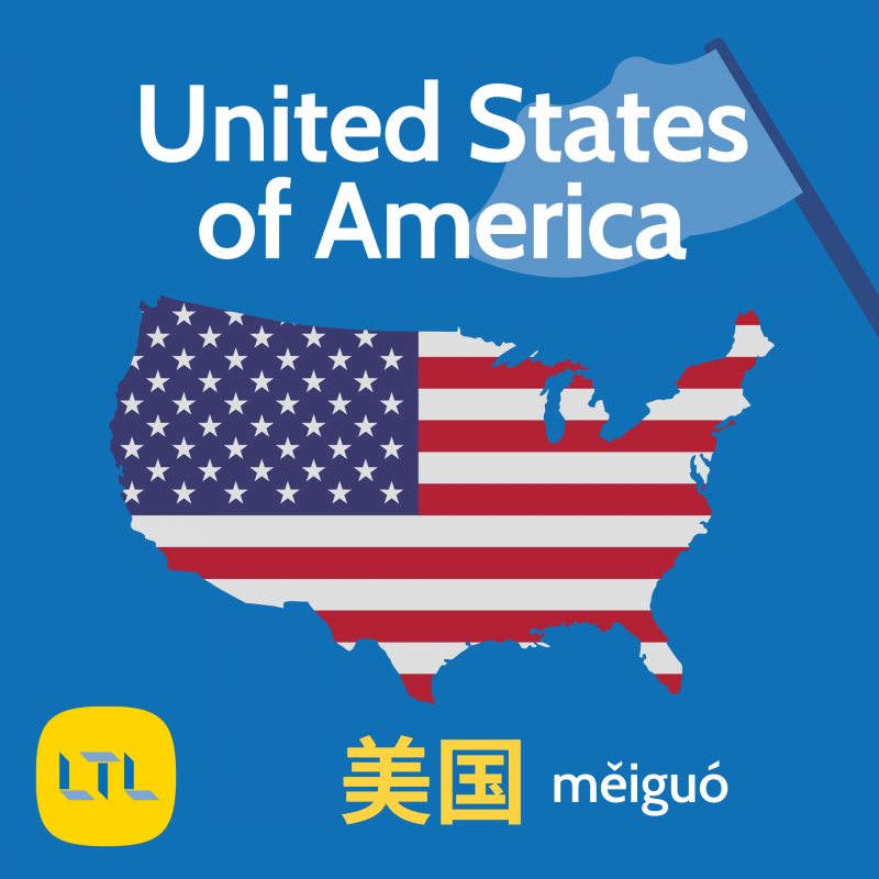 Places and Countries in Chinese - The USA