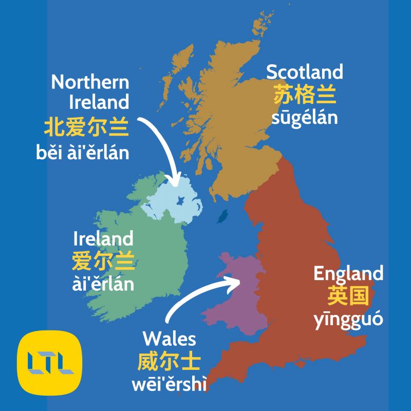 Places and Countries in Chinese - Britain