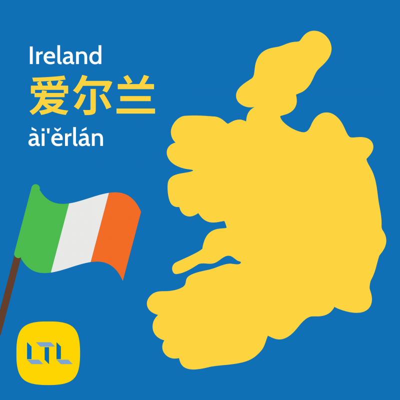 Places and Countries in Chinese - Ireland