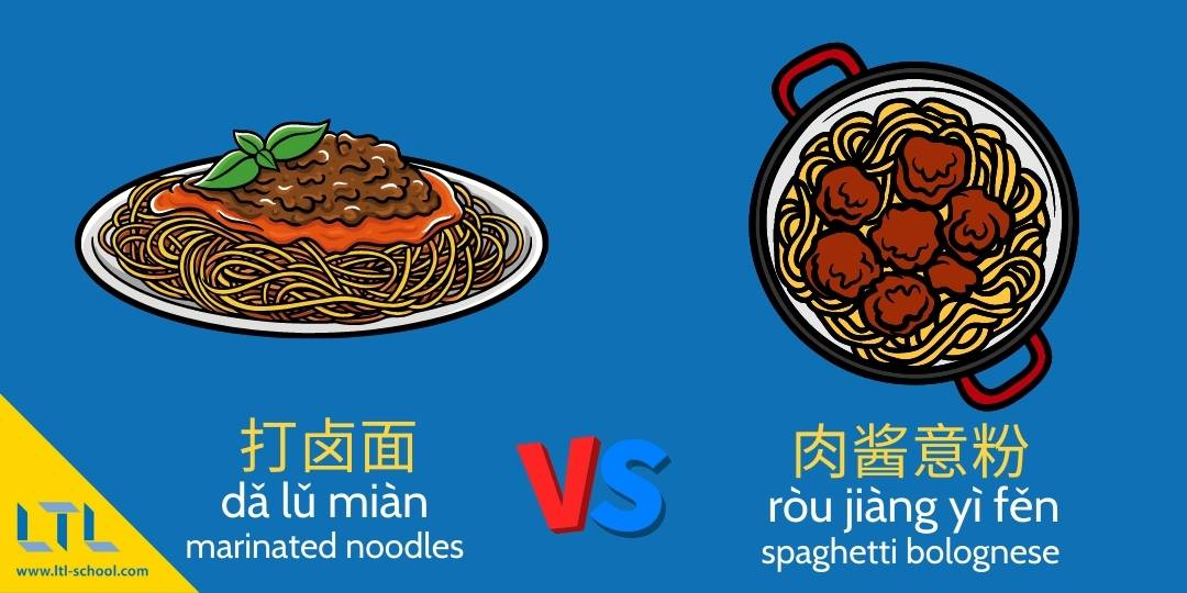 da lu mian vs spaghetti bolognese east meets west
