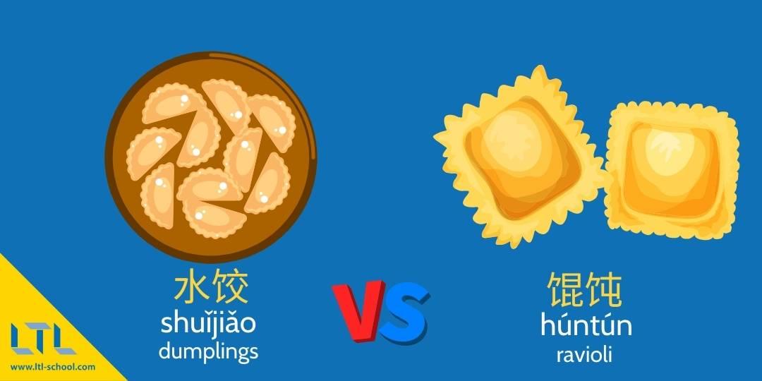 dumplings vs ravioli east meets west