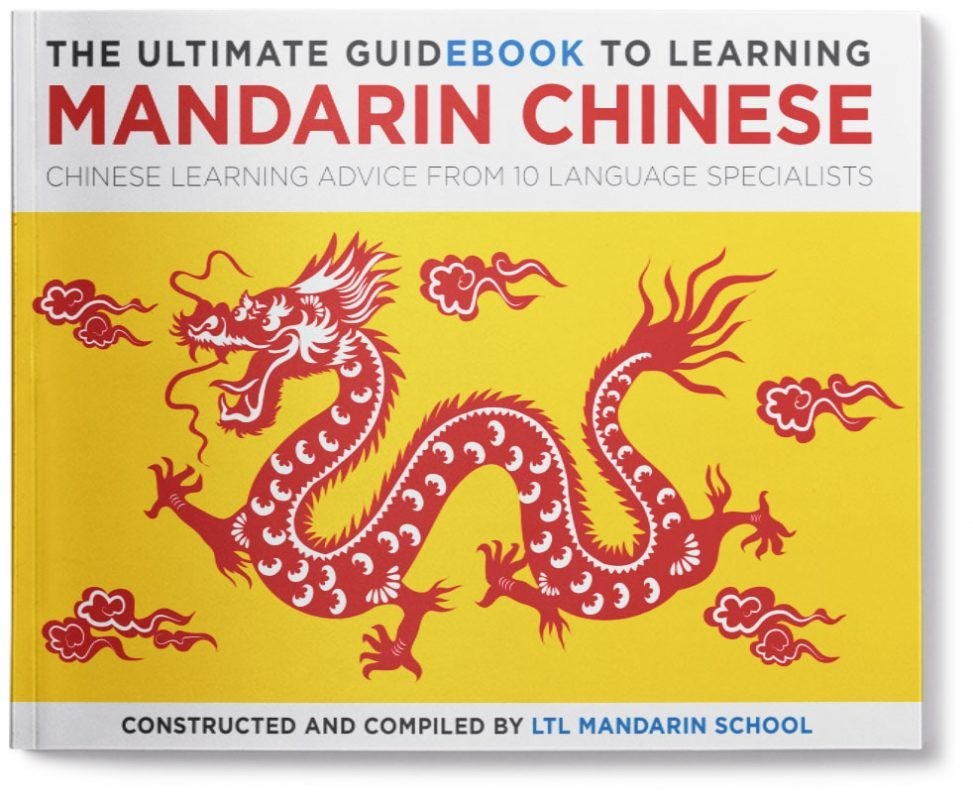 Ultimate Guide to Chinese - Best Way to Learn Mandarin Online