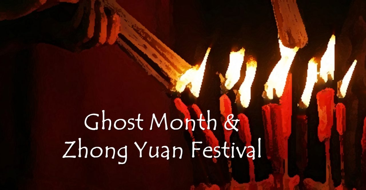Ghost Month - LTL Taiwan
