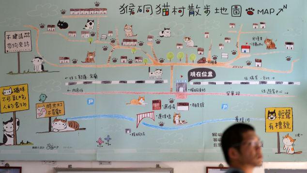 Houtong Cat Village Map