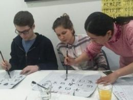 Our Students Learn More Than Just Chinese Language