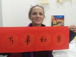 Chinese Language is not Hard for Our Students