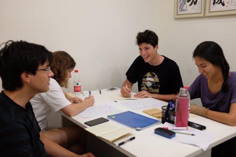 Semester in Taiwan