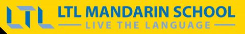 LTL Mandarin School Taiwan Logo