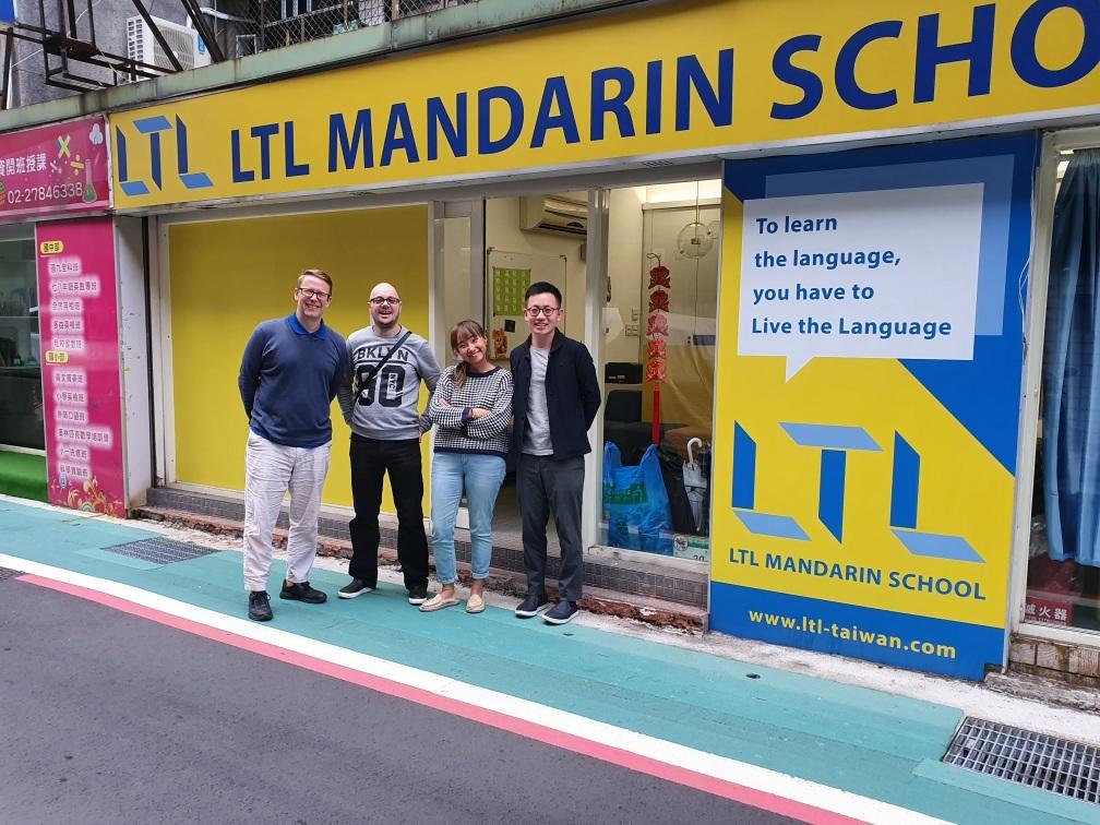 The entrance of LTL Taipei