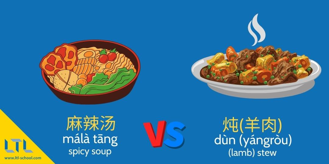 malatange vs stew east meets west