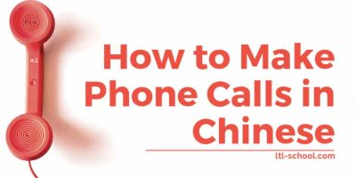 Chinese Phone Calls – How To Be A Pro On The Phone