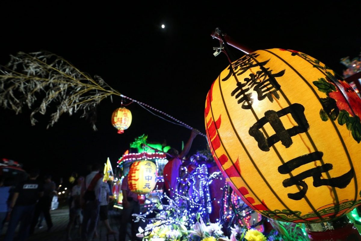 Ghost Month in Taiwan - not just a day, a month!